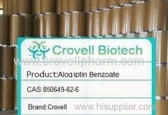 Alogliptin Benzoate CAS:850649-62-6 MF:C18H21N5O2.C7H6O2