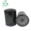 For DONALDSON Filter excavator Oil Spion-on Filter 35A40-01800 J86-10800 35A4001800 J8610800