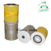 China engine oil filter element ME064356 30940-19400 ME054236 ME054238 31240-53103 30940-11401 31240-53013 31230-53015