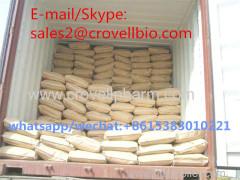 99% (2S4S)-1N-(allyloxycarbonyl)-4-benzoylsulfanyl-2-(NN-diMethylcarbaMoyl)pyrrolidine research chemicals