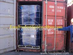 Sodium methanolate 124-41-4 Sodium methanolate 124-41-4