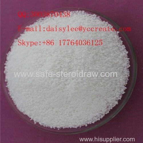 99% Veterinary Medicine Norfloxacin Hydrochloride CAS 104142-93-0