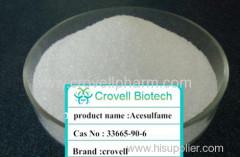 Acesulfame Acesulfame CAS:33665-90-6 MF:C4H5NO4S