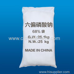 Sodium metaphosphate 10124-56-8 Sodium metaphosphate 10124-56-8