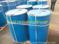 Hot sale good quality 99% purity Dimethyl Glutarate 1119-40-0 cas CASNo1119-40-0 1119-40-0 cas colorless liquid