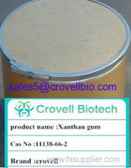 Xanthan gum CAS:11138-66-2 MF:C35H49O29