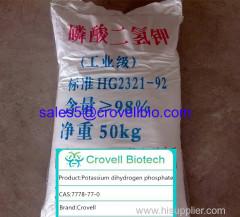 Potassium dihydrogen phosphate CAS:7778-77-0 MF:H2KO4P