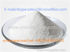 Hot sale 3-Side chain of Flomoxef 64350-77-2 cas Sodium 1-(2-hydroxyethyl)-1H-tetrazol-5-ylthiolate crystalline powder