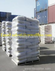 hot sell 2-BROMO-5-METHYL-1-4-BENZOQUINONE 13070-25-2 cas CASNo13070-25-2 C7H5BrO2 white solid chemicals