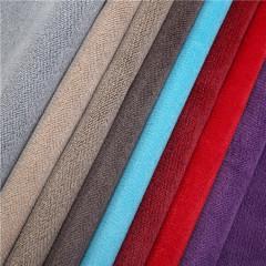 двухцветная велюровая ткань