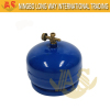 Cooking Gas LPG Gas Cylinder 2017