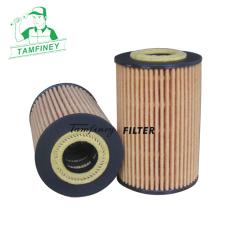 car oil filter 1661800009 1661800109 1661800209 1661800710