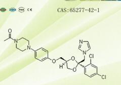 Factory supply USP grade Ketoconazole CAS 65277-42-1 with top quality ketoconazole CAS 65277-42-1 CAS 65277-42-1