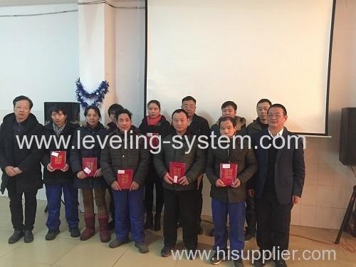 Annual Meeting of Henghong in 2017