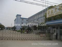 Ningbo Shunhong Electronics Manufacturing Co., Ltd.