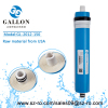 150GPD RO Reverse Osmosis Membranes RO Spare Part of Water Filter Equipment