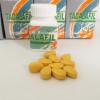 Tadalafiili Cialis C100 Male Enhancer Sex Pills Sex Medicine SafeBuy Supplier Member