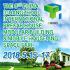 China Prefab House Fair 2018)