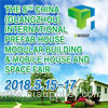 China Prefab House Fair 2018)