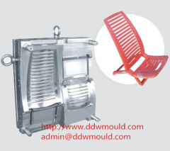 DDW Plastic beach chair mold leisure chair mold plastic chair mold