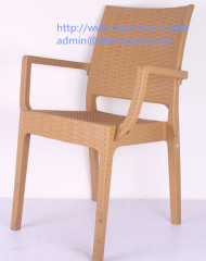 DDW Plastic Rattan Chair Mold to Mexico Plastic Rattan Chair Mold