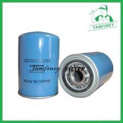 Quality assured oil filter FOR VAMATEX ASPIRAZIONE 0483028