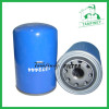 Auto Tractor Parts Diesel engine fuel filter 1763776 0986BF0244 1411894 1372444 FF5424 FF5626 FF5297 1373082 P505932 P5