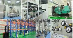 China BigMuscle Bio.Tech Ltd.