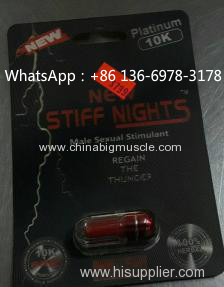 Sell New stiff Night Sex Pills Male Sex Enhancer Top Quality Factory Price