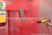 Why powder coating eject not uniformity??