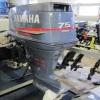 Slightly Used Yamaha 75 HP Outboard Motor Boat Engine