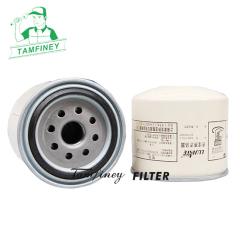 Weichai diesel fuel filter element R45S-PHC-C 645R2-YZD-02 R60S-PHC-C Z20140023A CX1010 R45SPHCC 645R2YZD-02 R60SPHCC