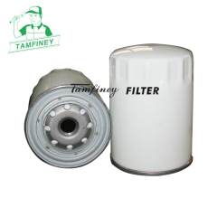 Hifi oil filter 2654403 0009830600 7W-2327 901-102 P554403 LF701