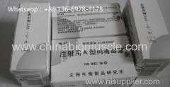 Botox /HGH/ Somatropin/Hormone/Humantrope/hgh/ Anti-aging/Anti-wrinkle