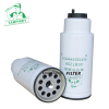 Fuel filter for generator 4587259 423-8524 4238524 10000-71730 diesel fuel filter water separator