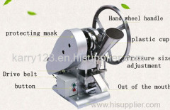 High Performance Tdp-1.5 Single Punch Tablet Press Machine (TDP) for Steroids Pills with Low Noise
