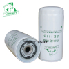 Engine oil filter price for IVECO engines 1901604 1907570 SE111B 901-136 901136 4324909 26540237 4667339 61589106 190913