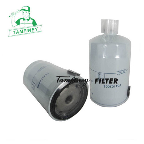 Lovol fuel filter T64102003 7701030195 190621 190625 190647 190660 190661 1902138 1908556 1930010