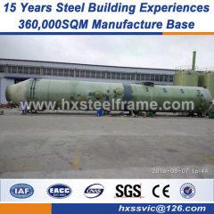 frame steel pre built metal buildings Bottom price prefabricated