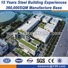 frame structure system steel bulidings q345 design industrial