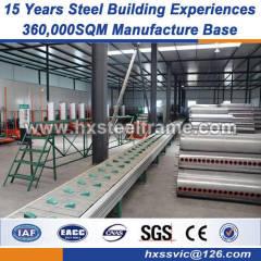long span steel truss prefabricated steel structures rust proof
