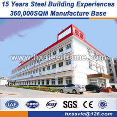 steel a frame steel utility buildings high level manufacture