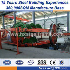 steel structure section steel structure fabrication BV recommended