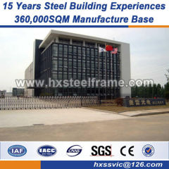 steel struture steel structure fabrication DIN material
