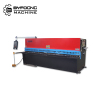ESTUN E21S Hydraulic Sheet Metal Cutting Machine