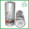 Renault engine oil filter for mack 7421700201 7420709459 5001846642 20709459 20539275 LF3675 W11102/34 P553191