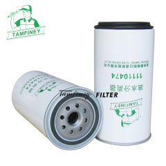 Fuel filter for volvo
