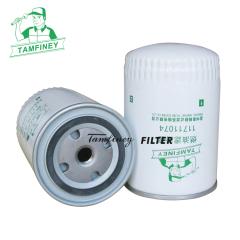 Volvo fuel filter 538242 5601514 50 00 686 589 1164620 12153158 5000686589 2174340 11711074