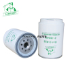 Fuel filter excavator volvo 20879812 21380488 20745605 20869725 FS19920 20788794 21366596 20998349 5001868493 7421380483