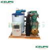 sea water flake ice maker machine